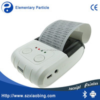 MP300 Thermal Printer, Receipt Printer, 58mm Android POS Printer