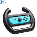 video game accessory 2 pack racing wheel for nintendo switch controller joy con