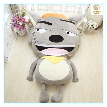2015 hot sell plush soft toy bed wolf for sale