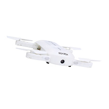 build a quadcopter ,learn to fly foldable rc quadcopter drone