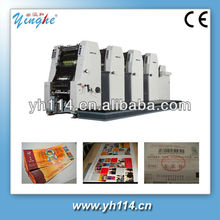 hot sale Four color offset press printing machine paper printer high resolution high speed