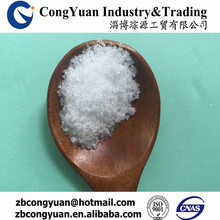 99% Purity Agriculture Grade MgSO4.7H2O Bitter Salt Magnesium Sulphate Heptahydrate