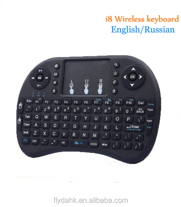 I8 fly air mouse mini i8 2.4GHZ wireless keyboard air mouse 92keys handheld keypad for tv box + vr box i8.