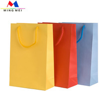 paper folder recyclable packaging bag mail bag