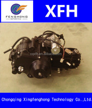 Alpha 1P39FMB 50cc motorcycle engines forPopular China Products 50cc 70cc 90cc 100cc125cc Engine new type china chongqing