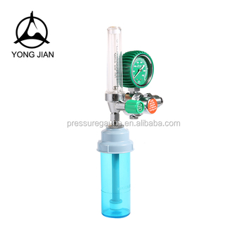 CE Passed Oxygen Gas Medical Pressure Regulator