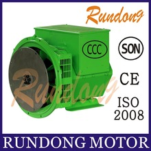 824kw ac brushless self powered electric generators alternator