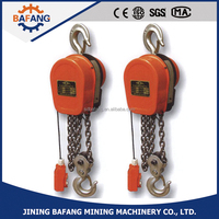 Factory Price 1Ton 2Ton 5Ton Small Mini Electric Chain Hoist From China Manufacturer