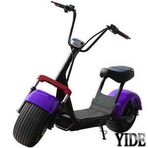 china big wheel electric scooter high stability electric mobility scooter