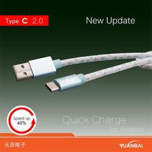 3.3FT Type C 2.0 to USB data sync & charger cable (PU sheath with pattern )