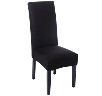 Faux Suede Contemporary Parsons Dining Chair