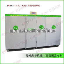 Specialized Production Bean Sprout Making Machine