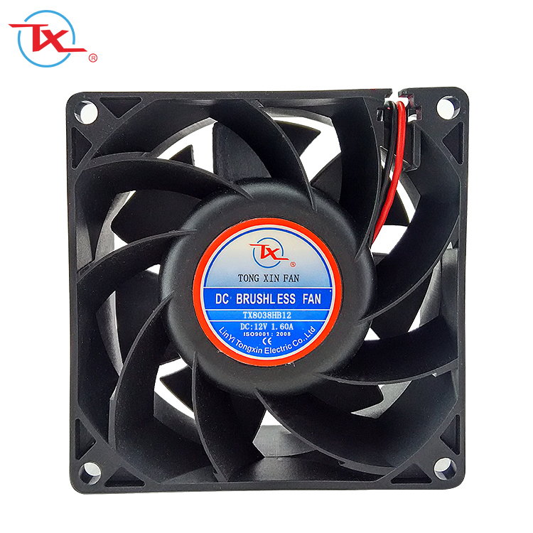 Custom made 8038 brushless dc fan 12v