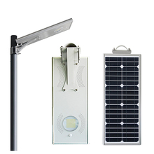 2018 new products integrated all in one solar street light