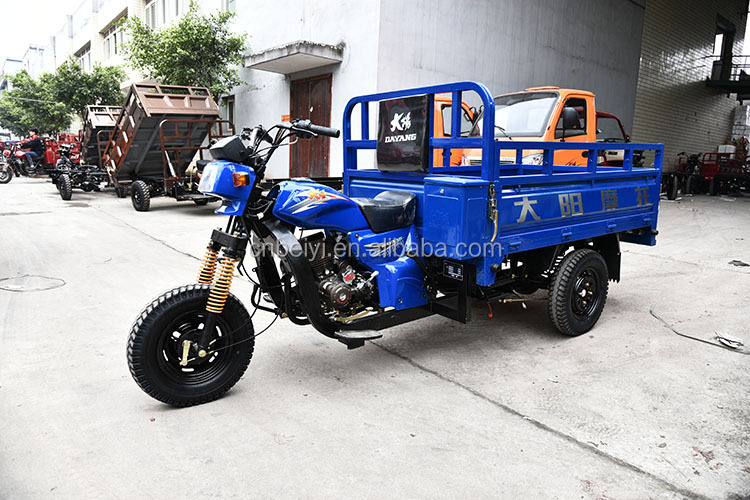 factory price High Quality three wheel motorcycle 150cc Trike On Sale
