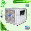 18000airflow plastic spot air conditioner wall mounted commercial swamp cooler
