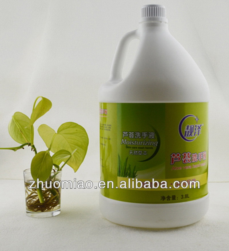 Design latest detergent soap making formula