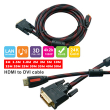 1.5m 2m 3m 5m hdmi to dvi with 3.5mm audio DVI to HDMI Digital Cable/Lead PC LCD HD TV 16' Gold Plated HDMI Female to DVI-D