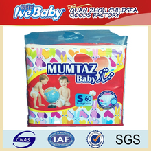 OEM supplier with healthy dry surface baby diaper