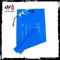 Plastic multipurpose cleaning cloth, fabric eyeglass case, glass fiber cloth