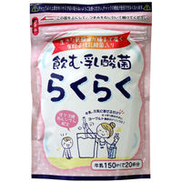 Yogurt Starter Powder For Handmade Milk Based Beverage ( made in japan )