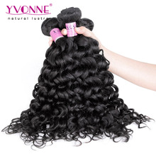 Yvonne Overnight Shipping Virgin Italian Curl Brazilian Hair Extension