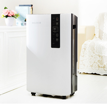 50L/ Day Hot Sale Protable Home Air Dehumidifier with RoHS