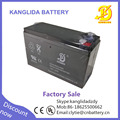 Kanglida maintenance free lead acid alarm 12v 7.5 ah battery