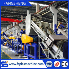 Plastic farm film recycling equipment/washing machine