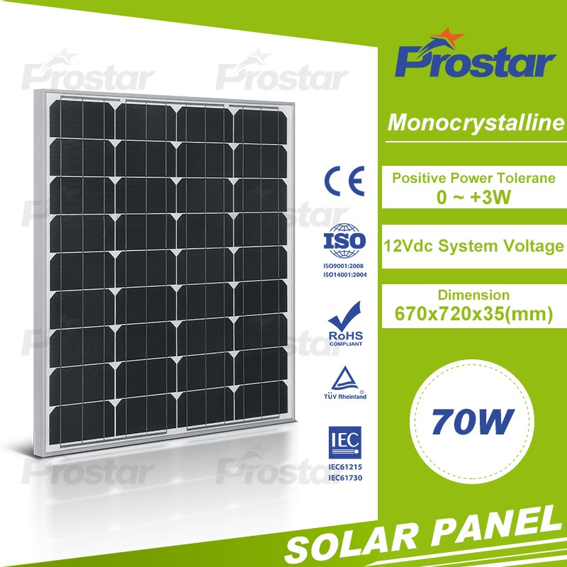 cheap cost of solar panels mono 70w providing free sample for testing in China