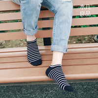 Socks Men in spring summer hosiery all cotton shallow-mouth invisible tide of four seasons ship socks