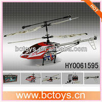 2013 new kids airplane toys radio control gyro helicopter nitro rc helicopters for sale HY0061595