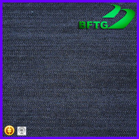 China supplier cotton polyester 11.4 oz stretch bamboo denim fabric factory wholesale jean fabric