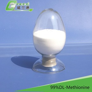 feed additives 99% Dl-Methionine/Methionine