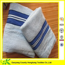 Wholesale Cotton Grey Bath Towel Pakistan Best Bath Towels Consumer Reports