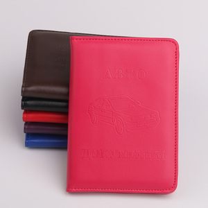 PU leather travel bill holder wallet Russia passport cover with PVC pocket