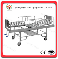 SY-R018 High quality hospital Three crank two folder bed for sale