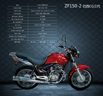 150cc cheap motorcycle for sale ZF150-2 street motorcycle