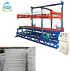reasonable structure styrofoam full automatic cutting machine