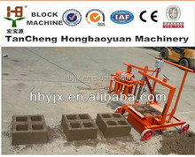 Top grade Crazy Selling QMY2-45 paver block machine/egg laying block machine/automatic cement block moulding machine