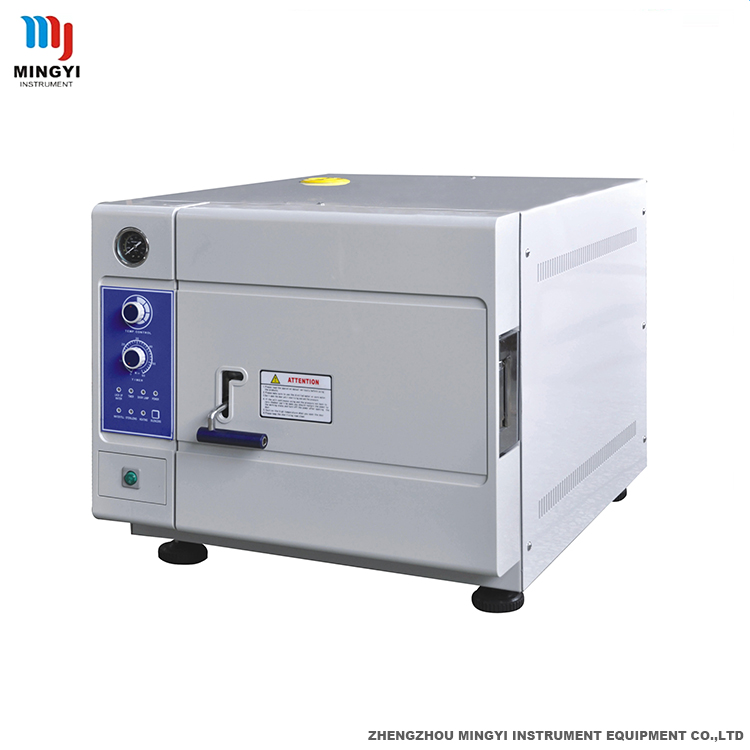 50L rapid sterilization stainless steel autoclave pressure steam sterilizer