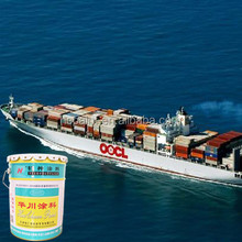 Hot sale general purpose modified epoxy anticorrosive coating (for ships)