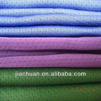 knit sportswear fabric