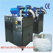 Ice skates machine and dry blasting chiller for rink machinery