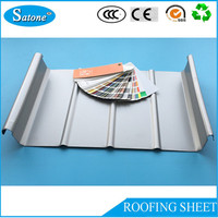 High Quality Customized Low price supply aluminum roofing