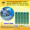 Acidic Anti-Fungus Aquarium special silicone sealant