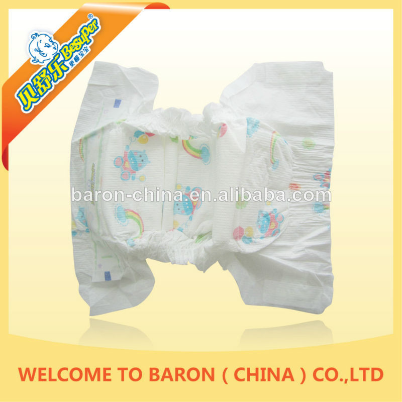Factory price supply babycare OEM super soft feeling best charcoal diaper insert