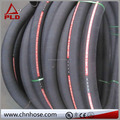 China Competitive Price EPDM or Sytnthetic Rubber Water Suction Discharge Rubber Hose