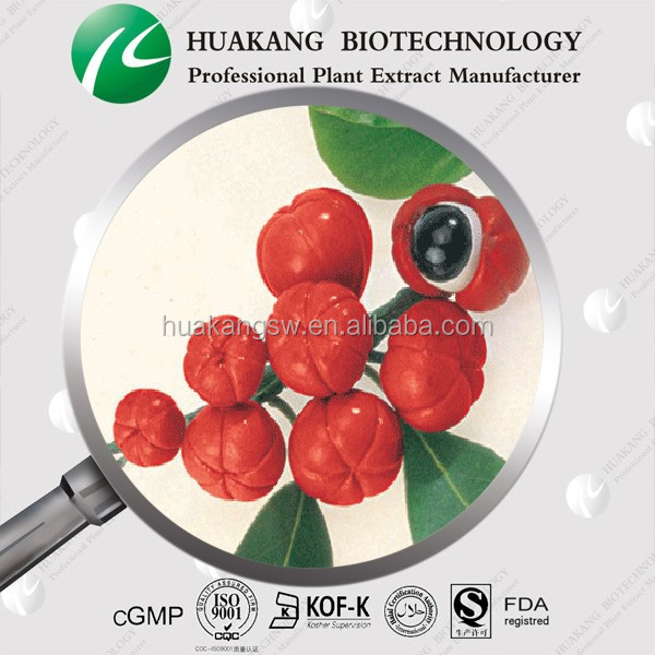 Best Guarana price , guarana powder 10:1/guarana extract with high quality