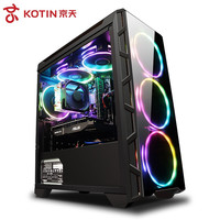 KOTIN H12 Intel Celeron J1900 Desktop Computer Quad Core 2.0Ghz DDR3 8G 120GB SSD Gaming PC